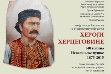 Београд, 23. јун: Хероји Херцеговине  – изложба Биљане Ристић