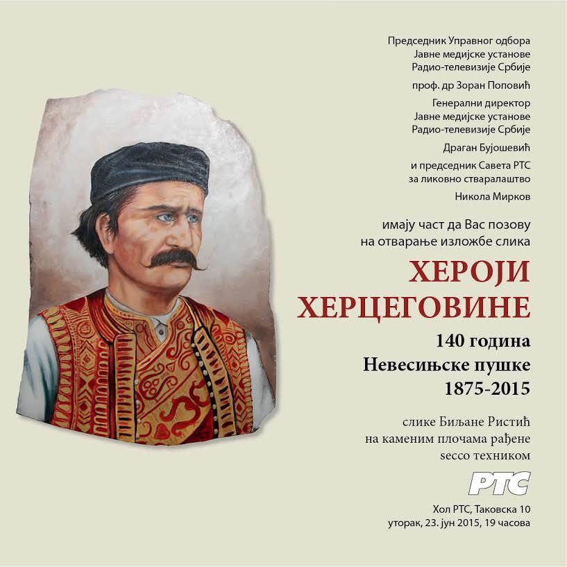 Београд, 23. јун: Хероји Херцеговине  - изложба Биљане Ристић
