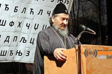 Епископ Атанасије о ћирилици:  Не постоји народ са два писма!