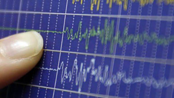 Земљотрес код Билеће