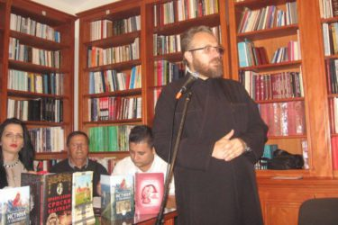 Књижевно вече савремених срспких писаца из Херцеговине и Црне Горе