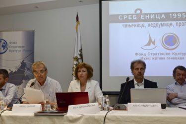 Београд после две деценије ћутања сазнао праву истину о Сребреници
