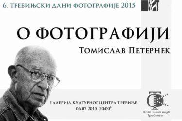 Предавање Томислава Петернека