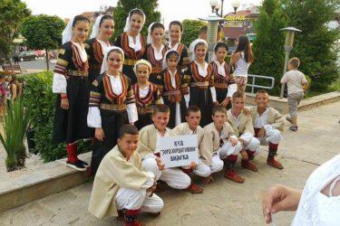 """КУД """"Зора Херцеговине"""" освојила Гран при на фестивалу фолклора у Бугарској"""