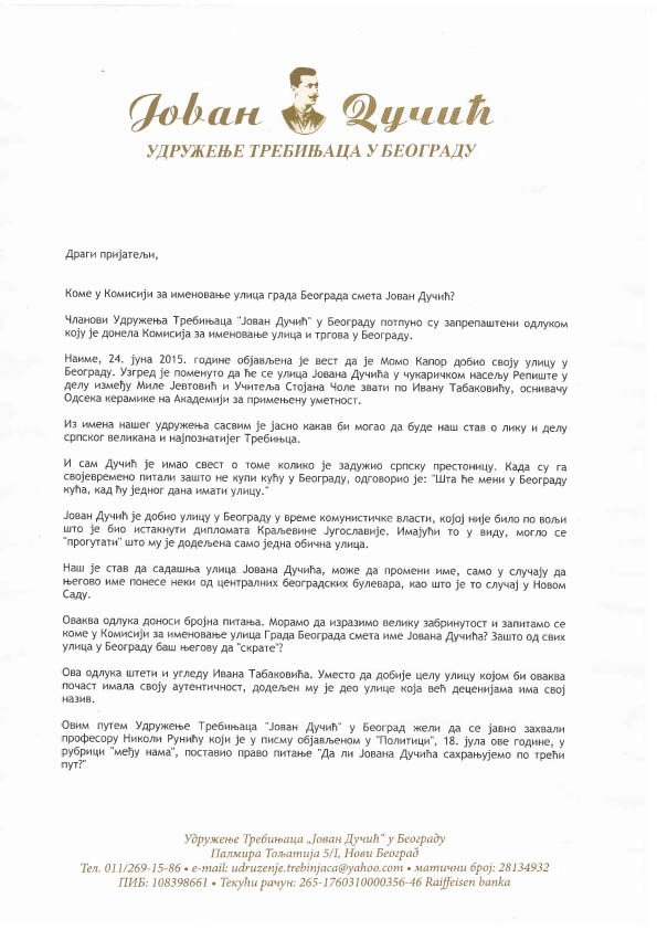Pismo Udruzenja ulica JD-1