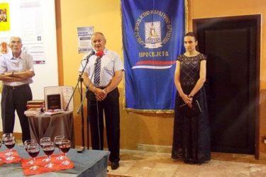 """Svečana akademija u Gacku : """"25 godina od obnavljanja Prosvjete"""""""