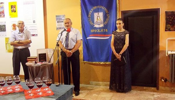 """Свечана академија у Гацку : """"25 година од обнављања Просвјете"""""""