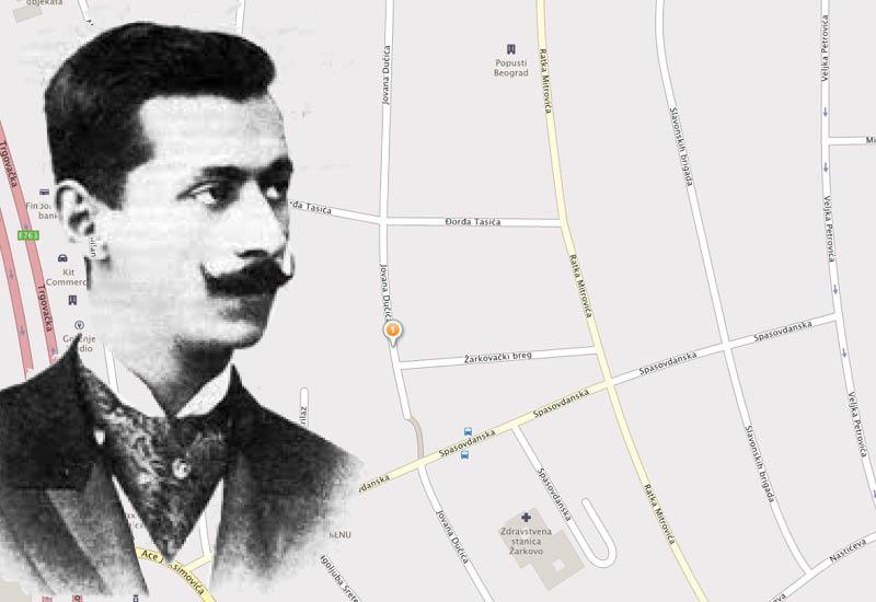 Писмо Удружења Требињаца: Коме то у Београду смета Јован Дучић?