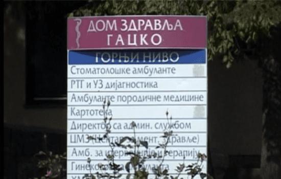 Дом здравља Гацко: Због неисплаћених плата једночасовни штрајк упозорења