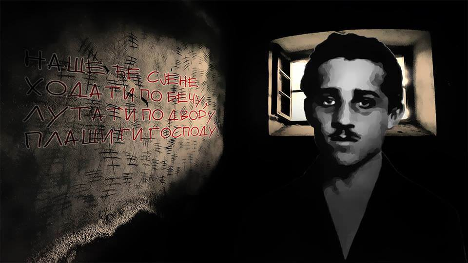 ВИДЕО: На данашњи дан рођен Гаврило Принцип