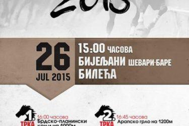Билећа, 26. јул – Друге коњичке трке Билећа 2015
