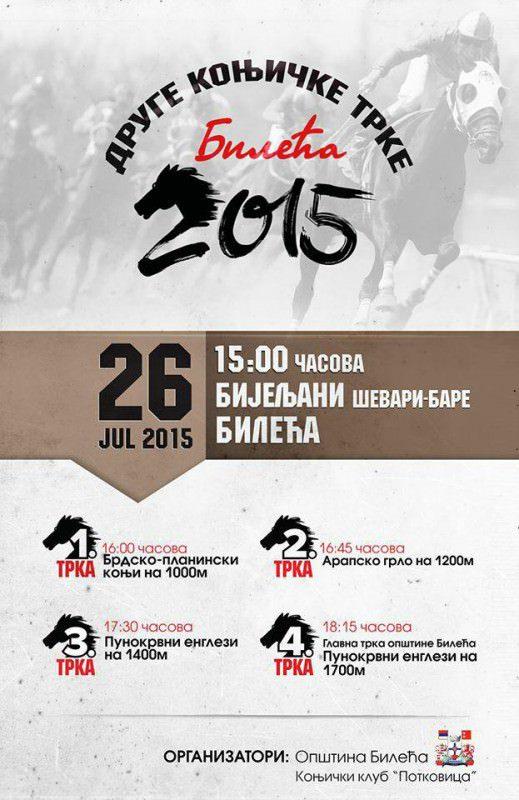 Билећа, 26. јул - Друге коњичке трке Билећа 2015