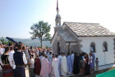 Освећење Храма Светог Петра Цетињског у Меданићима
