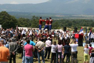 Невесиње, 10 -11 јул: Јубиларна прослава Херцеговачког устанка