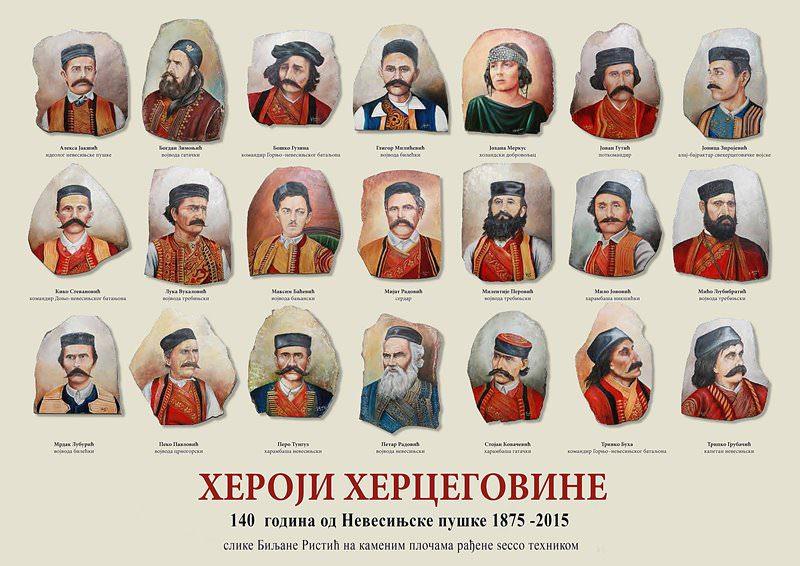 """TРЕБИЊЕ, 24. ЈУЛ: """"Хероји Херцеговине""""- отварање изложбе слика у камену"""