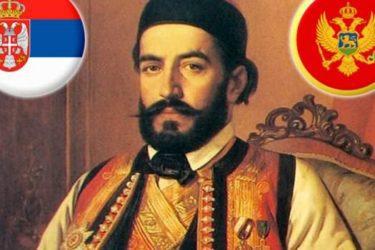 Онима што плачу: Чији су Срби из Црне Горе?