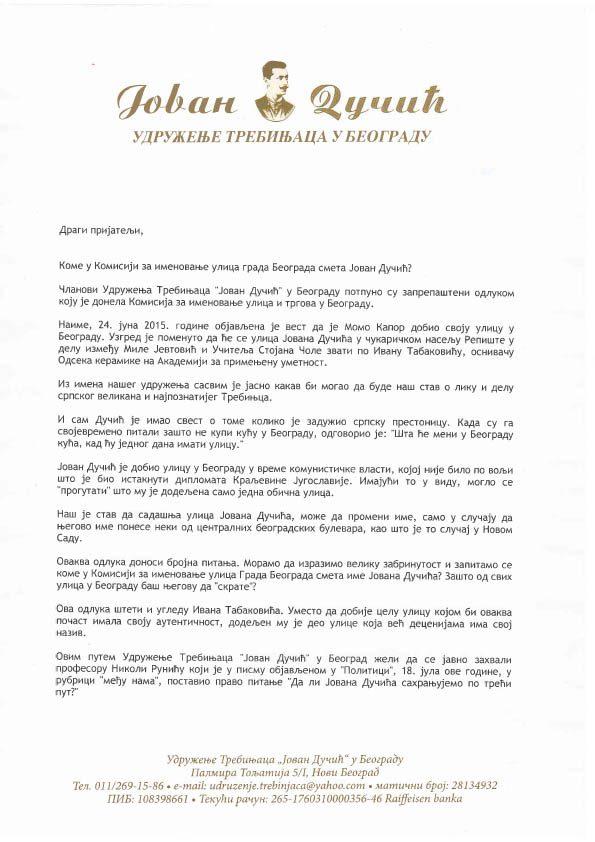 Pismo-Udruzenja-ulica-JD-1