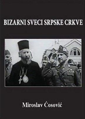 Ранко ГОЈКОВИЋ: МРЗИТЕЉИ СРПСКЕ ИСТОРИЈЕ - НА ДЕЛУ (1)