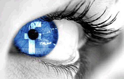 Нови блог једног Херцеговца у Београду: Фејсбук чивилук