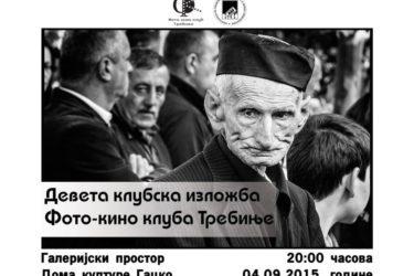 Гацко, 4. септембар: Фото клуб Требиње представља девету клубску изложбу
