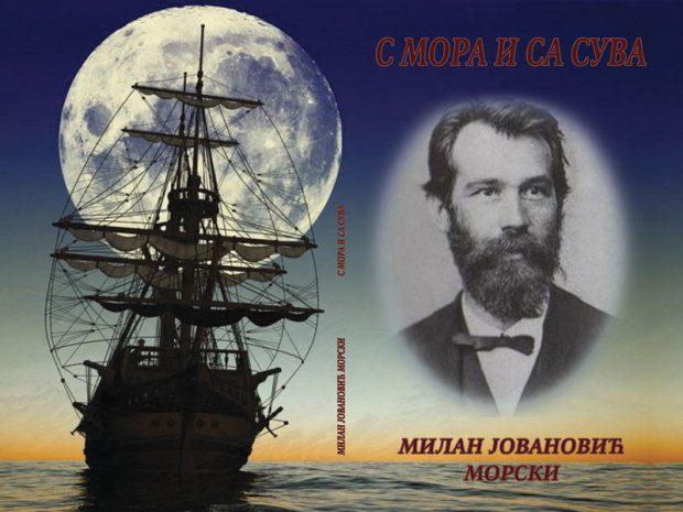 Милан Јовановић – Морски: Спојио Банат и Херцеговину