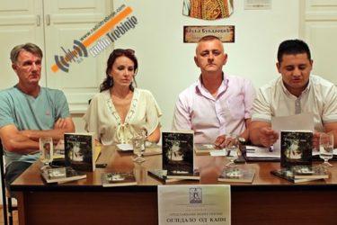 Novo druženje sa Biljanom Ristić: Izložba portreta ustanika zatvorena promocijom knjige poezije