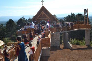 ЗАДУЖБИНА ШИПОВАЦА: Владика Григорије освештао храм Светог Георгија на Вјенчацу