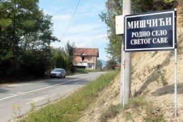 Родна кућа Светог Саве нестала у корову