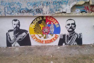 ИСТИНА О РУСОФИЛСТВУ: Срби слабо разумеју данашњу Русију