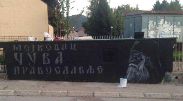 MOJKOVAC-MURAL_620x0