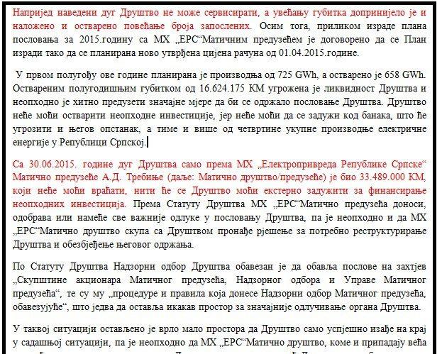 ТАЈНИ ДОПИС ОТКРИВА: РИТЕ Гацко гаси производњу!!!