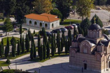 Туристичка понуда Требиња на сајму у Москви