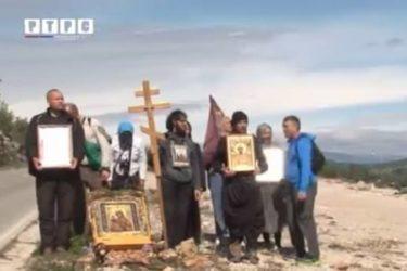 Ходочасници из Русије у Херцеговини: Молимо се за јединство православних народа!