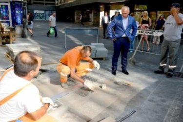 Херцеговачки камен за београдске улице