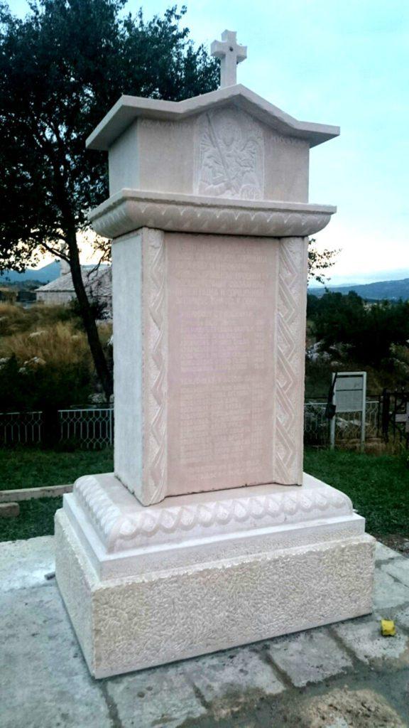 5. септембар 1941 - Сјећање на страдање у Срђевићима