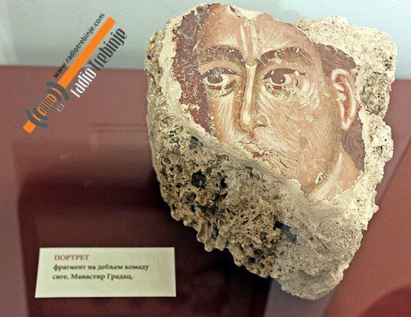 Поводом 700 година од смрти Јелене Анжујске: Предавањем затворена изложба о Великој краљици