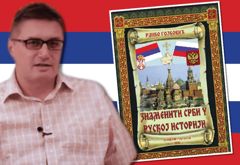 ПРЕДЛОГ ЗА ЧИТАЊЕ: Ранко Гојковић - Знаменити Срби у руској историји