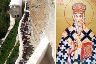 Три века љубави и милости Светог Василија Острошког и Тврдошког