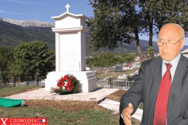 Светозар Црногорац: Партизани су у Херцеговини наставили усташку мисију истребљења Срба
