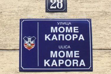 Како се зове Капорова улица
