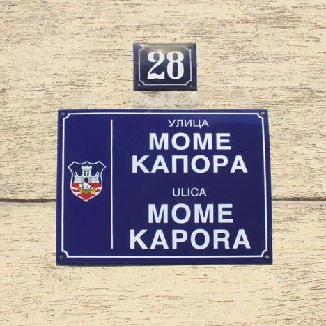 ulica-KROP (1)