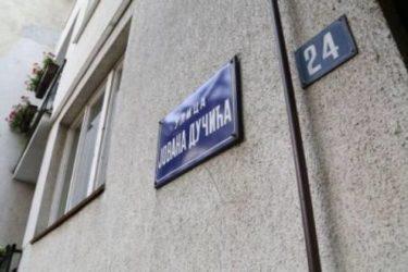 Град Београд умало да се осрамоти: Дучићу и званично враћена улица на Чукарици