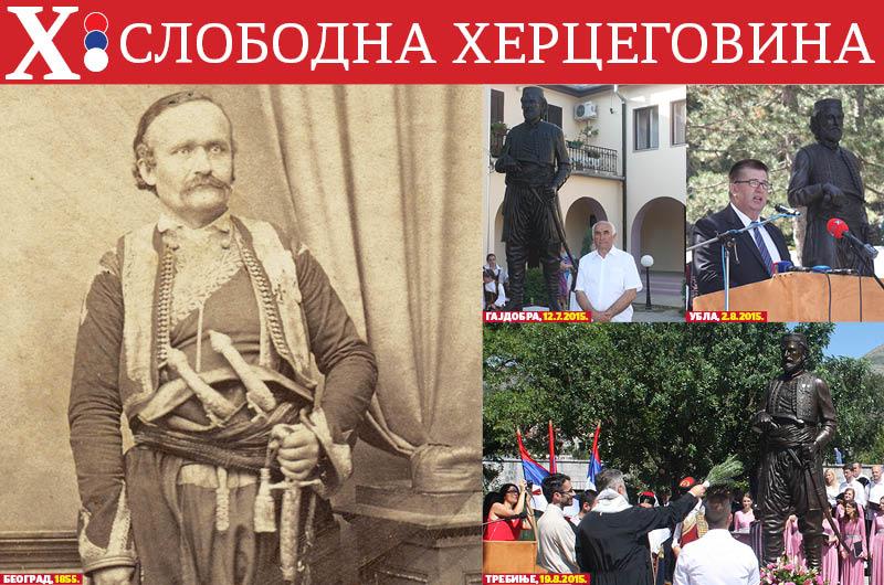 НОВИ БРОЈ СХ ЕЛЕКТРОНСКОГ МАГАЗИНА: Повратак Луке Вукаловића - херцеговачки залог слободе