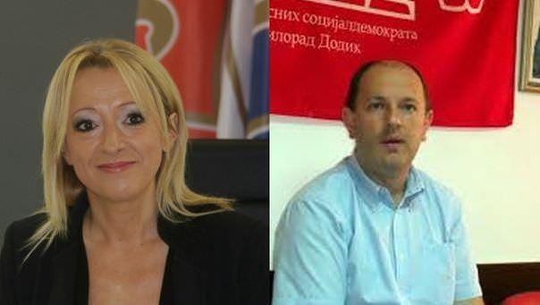 Позиција и опозиција о заштити интереса Републике Српске