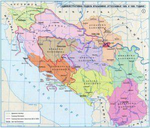 KraljevinaJugoslavijaBanovine1929-750x638