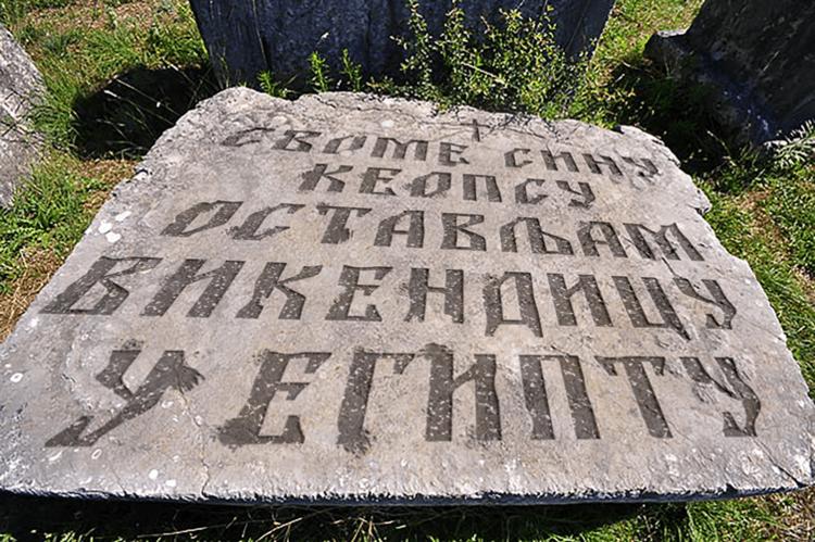 ЧИТАТЕ ЛИ ХЕРЦЕГОВЧИЦУ: Откривен натпис босанског краља Кеопса који сину оставља викендицу у Египту