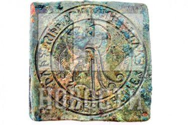 Пронађен печат кнеза Лазара!