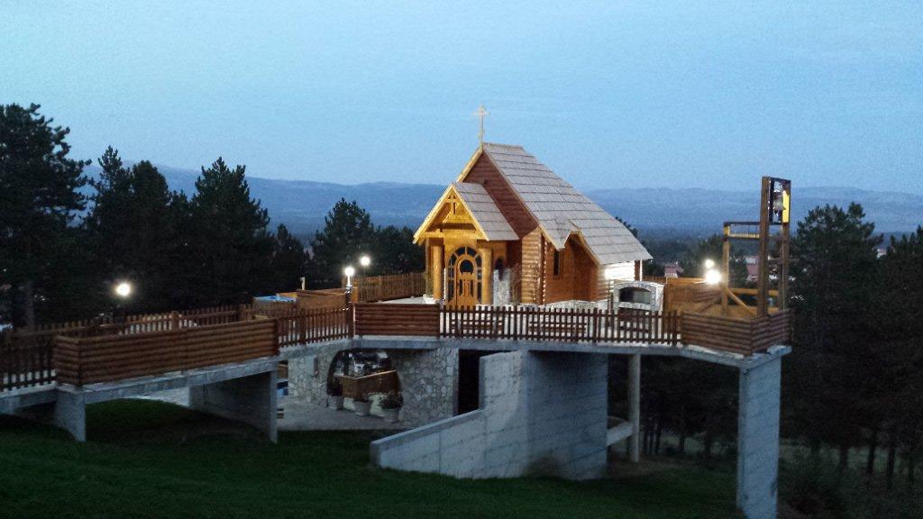 Велибор Шиповац: Храм Светог Георгија на Вјенчацу