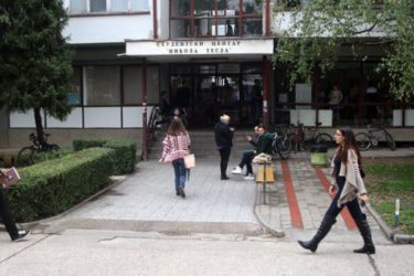 СТАНДАРД АКАДЕМАЦА У РС: Месечни боравак у студентском дому скупљи за 45%!