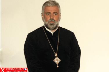Епископ Григорије администратор Епархије дабробосанске